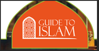 دليل الإسلام ، دليل موجز لفهم الإسلام والمسلمين